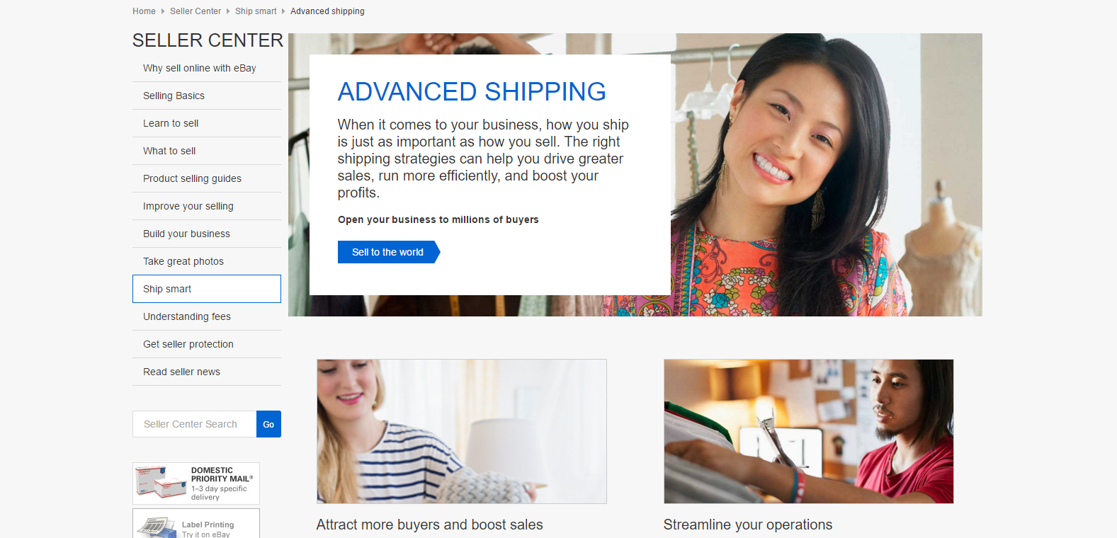 eBay Advanced Shipping Options