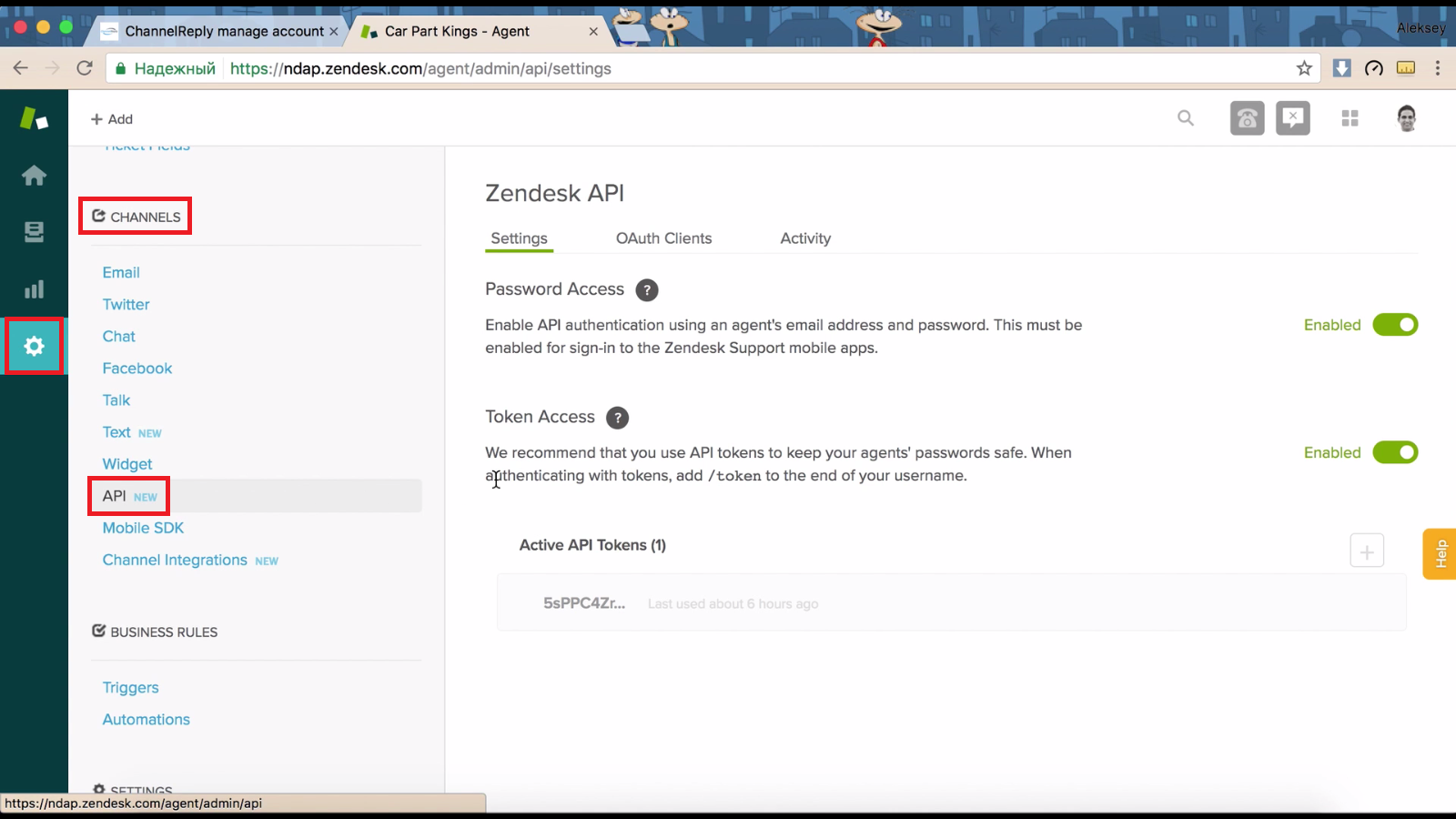 Zendesk API Management